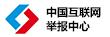 中��(guo)互��W�e�笾�xing)/></a> <a href=
