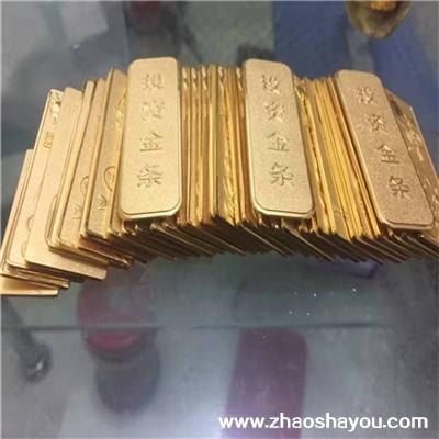 海淀二手黄金回收-海淀二手千足金项链回收多少钱一克