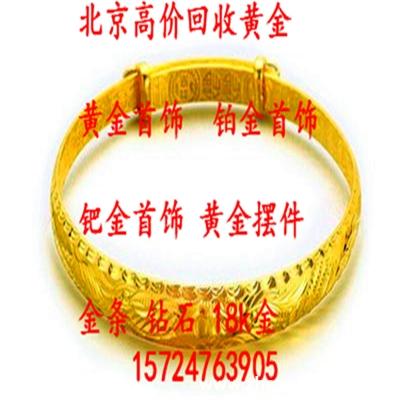 海淀区回收足金项链价格-海淀区哪里回收足金项链