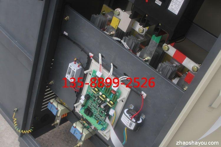 cjr-315kw电机在线起动柜