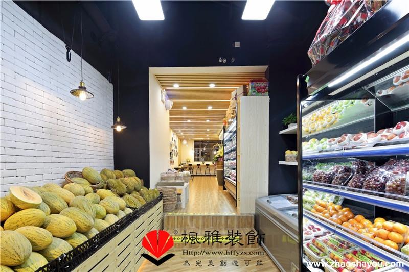 合肥水果专卖店装修 您的选择就是我们实力的证明