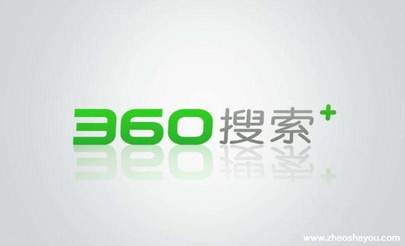 淮安360推广,淮安360公司,淮安360开户,淮安360代理