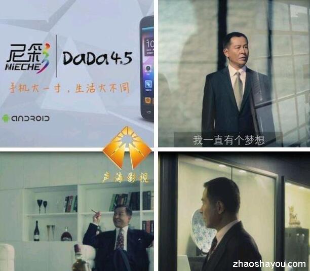 佳能公司介紹宣傳片更何況,據FujiRumor的消