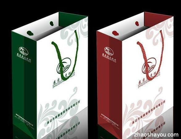 上海平面设计画册设计样本设计vi