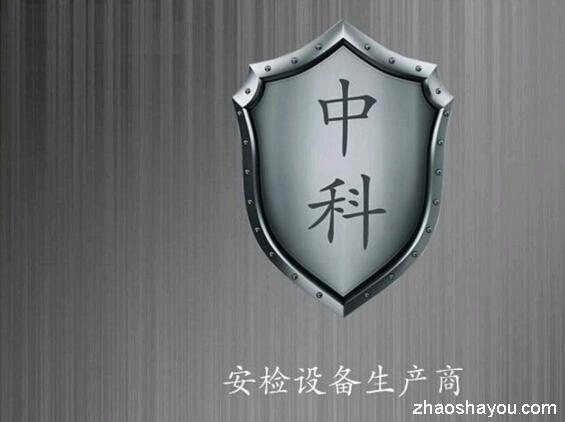 【玉树】安检门,X光安检机,安检X光机批发出租维修
